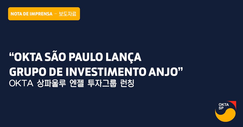 OKTA São Paulo lança grupo de investimento anjo
