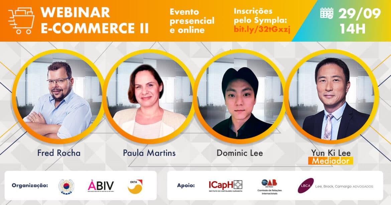 Encontro incentiva varejistas coreanos a ampliar e-commerce