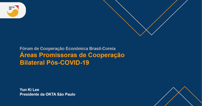 Apresentação do Fórum de Cooperação Econômica Brasil Coreia